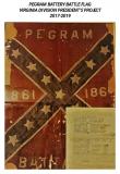 Pegram_01